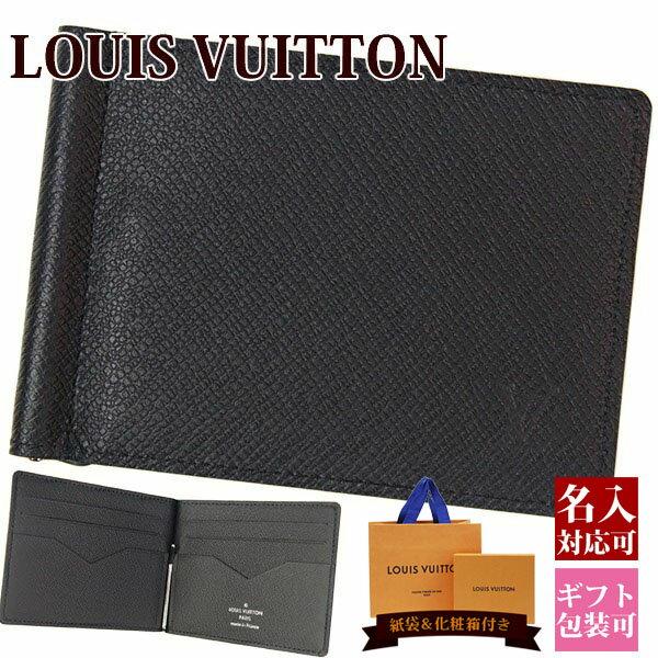 LouisVuitton(ルイヴィトン)『ポルトフォイユパンス(M62978)』