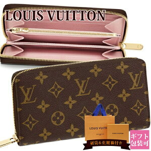 finest selection 4ea6c efcfe ルイ・ヴィトン(LOUIS VUITTON) レディース長財布 | 通販・人気 ...