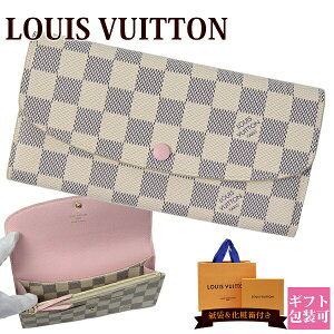check out 0c93f 468ae ルイ・ヴィトン(LOUIS VUITTON) ダミエ(Demier) 財布 レディース ...