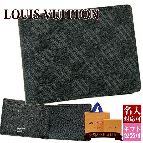 財布・ケース, メンズ財布  N62663 LOUIS VUITTON 2021