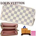 ルイヴィトン 長財布 LOUIS VUITTON ヴィトン 財布 新品 レディース ラウンドファスナー ジッピー・ウォレット ダミエ・アズール ローズ・バレリーヌ N63503