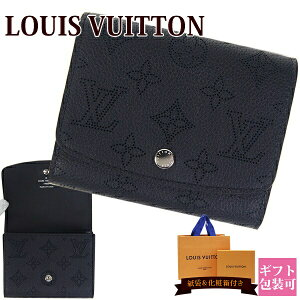 online retailer 5b711 3f6e0 ルイ・ヴィトン(LOUIS VUITTON) ポルトフォイユ 財布 三つ折り ...