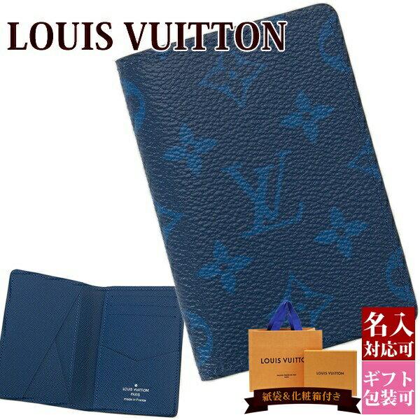 財布・ケース, 定期入れ・パスケース  M30301 LOUIS VUITTON 2021