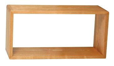 間仕切り ブックシェルフ 本立て 木製 タモ無垢 ジョイント家具 フリーラック オーディオラック テレビボード ローボード オープンシェルフ CDDVDラック 万能ラック 収納ボックス 天然木【送料無料】80ボックス・大(ライト/ダーク)
