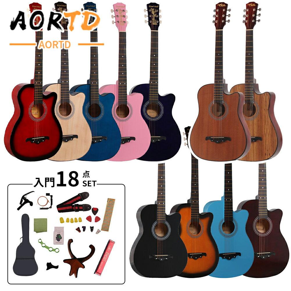 ギター, アコースティックギター 9018 11 F-301M