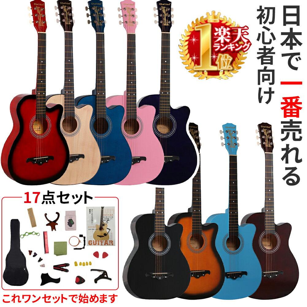 ギター, クラシックギター  F-301M