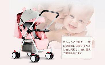 軽量ハイシートベビーカー SG基準適合 1ヶ月 ~ 36ヶ月4輪 持ち運び 便利 ポータブル コンパクト 背面ベビーカー・バギー