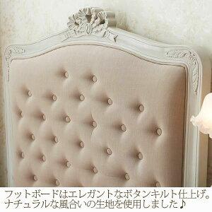 クラシカル木製ベッドAシングル※メーカーお届け品