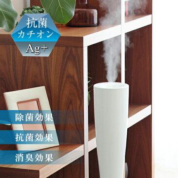 【送料無料】【今だけキャンペーン!ご購入の方にアロマオイルプレゼント♪】PRISMATE きれいなミストで加湿するアロマ超音波式加湿器 Sablier