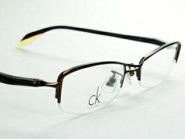 ck-5731-33-up