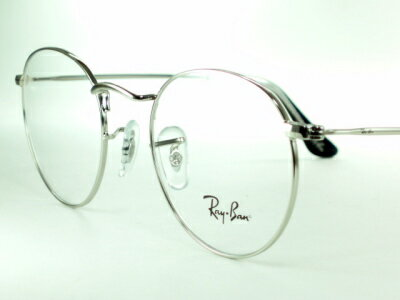 ray ban style glasses frames  masterpiece sunglasses ray ban's \round metal\ announced long awaited motif glasses frames!