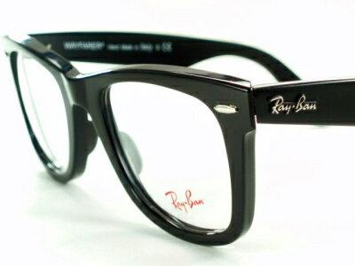 1cee75beef3d Ray Ban Prescription Glasses Tesco