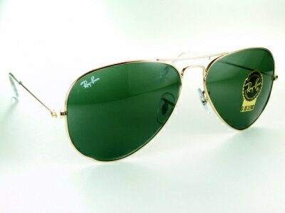 ace626b5cf6 coupon code for ray ban l0205 58 rb3025 571ed a77b4
