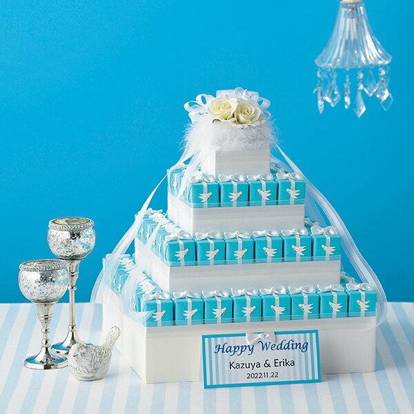 【60コ】プチギフト 結婚 内祝 39%OFF 結婚式 ハミングバードブルー60個セット お菓子 ウェルカムボード 結婚式 ウェディング