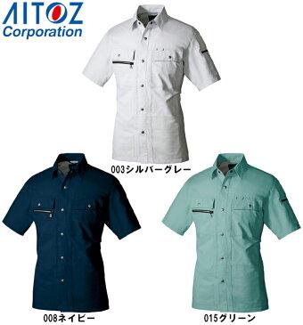 春夏用作業服 作業着 半袖シャツ AZ-3437 (5L) アジト マックス アイトス (AITOZ) お取寄せ