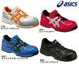 安全靴 作業靴 アシックス作業用靴 ウィンジョブ33L [FIS33L] 22.5〜28.0、29.0、30.0cm おたふく手袋 お取寄せ