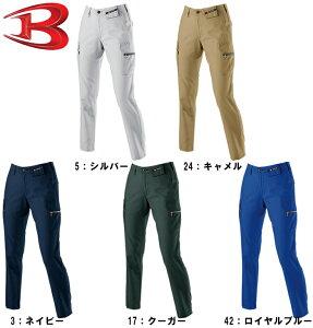 バートル レディースカーゴパンツ シリーズ ユニフォーム