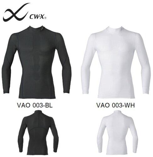 医療用白衣 メディカルウェアCW-X スタイルフリー トップ(男性用) VAO 003 (M〜LL)ワコール CW-X...
