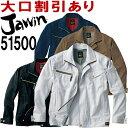 【2枚以上で送料無料】 ジャウィン(Jawin) 51500(EL) ...