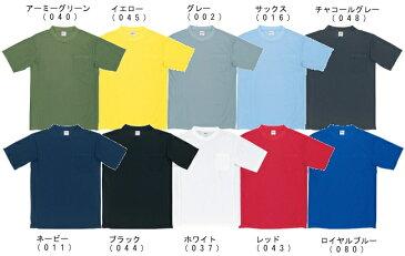 ユニフォーム 作業着 吸汗速乾半袖Tシャツ 47684(S〜LL) 47654シリーズ 自重堂(JICHODO) お取寄せ