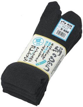 おたふく手袋 絹のちから メッシュ タビ型 4足組 5個セット S-698 絹のちから メッシュ靴下 春夏用 お取寄せ