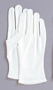 作業服・作業着・作業用品・手袋・綿薄手袋スベリ止5双組おたふく手袋WW-945サイズ:S・M・L