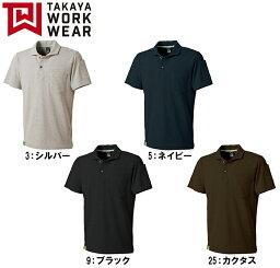 ポロシャツ 作業服 作業着半袖ポロ GC-5006 (3L)GC-5006シリーズタカヤ商事 お取寄せ