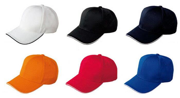 帽子 ぼうし キャップ ハニカムエアーキャップ 3個セット 00720-HCP (F) トムス(TOMS) お取寄せ