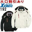 【送料無料】 ジーベック(XEBEC) 192 (M〜5L)...