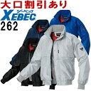 ジーベック(XEBEC) 262(S〜LL) カルゼ防寒ブル...