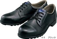 安全靴 作業靴 セーフティシューズ 短靴 85025(24.0〜29.0cm) ワーキングシューズ 安全靴 ジーベック(XEBEC) お取寄せ