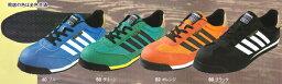 安全靴 作業靴 セフティシューズ 85127 (22.0〜29.0cm) ジーベック(XEBEC) お取寄せ