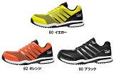 安全靴 作業靴 セーフティシューズ セフティシューズ 85132 (23.0〜29.0cm) ジーベック(XEBEC) お取寄せ