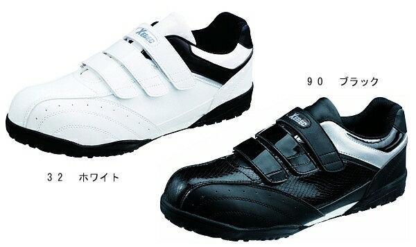 安全靴 作業靴 セフティシューズ 85404(22.0〜29.0cm) セーフティースニーカー ワーキングシューズ ジーベック(XEBEC) お取寄せ