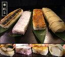 選べるおっぱ寿司(押し寿司/棒寿司)2本セット送料無料!鯖寿司(さば寿司)/鱧寿