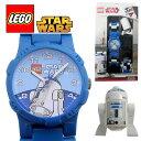 レゴ 腕時計 スターウォーズ ウォッチ キッズ 女の子 男の子 R2-D2 アナログ【3,980円以上お買い上げで送料無料】