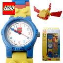レゴ 腕時計 ウォッチ キッズ 女の子 男の子 飛行機 アナログ【3,980円以上お買い上げで送料無料】