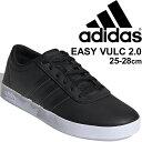 スニーカー メンズ シューズ アディダス adidas イージーバルク 2.0 EASY VULC 2.0 M/ローカット ブラック 黒 BSW80 男性 靴 スケボー 運動靴 くつ/FY8527