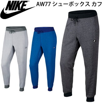 NIKE AW77 CUFF TAPERED PANT SHOEBOX(3色展開)(耐吉AW77袖口錐形褲子徐箱)16SP-I