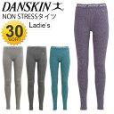 ダンスキン DANSKIN NON STRESS タイツ レギンス パンツ ランニング ヨガ …