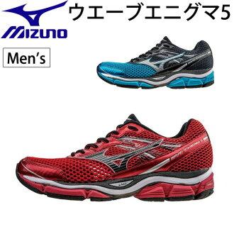 慢跑鞋 / 馬拉松鞋美津濃 Mizuno / 男人 / 運動 / werbenigma 5 / J1GC1502