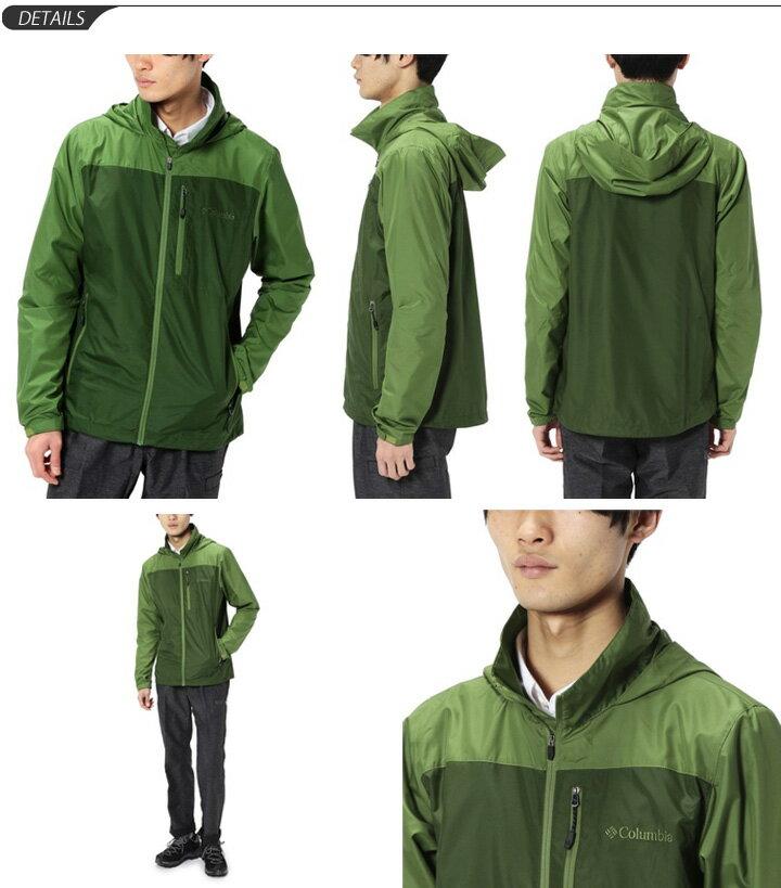 メンズ ジャケット コロンビア Columbia タグリッジジャケット パッカブルジャケット アウター アウトドア 男性用 携帯 コンパクト/PM3936