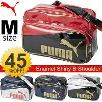 エナメルバッグ/プーマ/PUMA/Mサイズ/キャットAショルダーバッグスポーツバッグ/073279