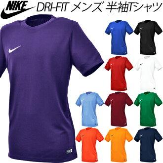 供/耐吉NIKE人短袖T恤DRI-FIT跑步服裝體操服健身房短袖襯衫紳士、男性使用的足球室內五人足球素色一點標識/74萬3362