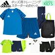 adidas アディダス rengi トレーニング スターターセット キッズ ジュニア サッカーウェア プラクティスシャツ パンツ ソックス くつした サッカー フットボール 子供服 練習着 4点セット 上下組/BIW75