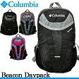 コロンビア Columbia ビーコン デイパック BeaconDaypack 24L リュック バッグ ハイキング 登山 アウトドア タウン カジュアルバッグ 鞄 かばん 男女兼用/UU9072