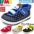 イフミー(IFME)/ベビー靴/シューズ/子供スニーカー/12cm-14.5cm/22-6701