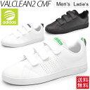 Valclean2-cmf_01