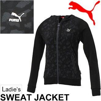 供彪馬PUMA女士運動衫茄克ILP AOP女性使用的運動衫誰死亡Parker健身運動上衣外衣僞裝花紋/57萬1989