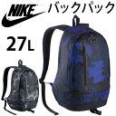 ナイキ NIKE/バックパック/ かばん リュックサック 鞄 スポーツ ナップサック ザック/ メンズ BA5063